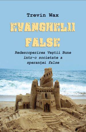 1350546677_ev_false_site_page1
